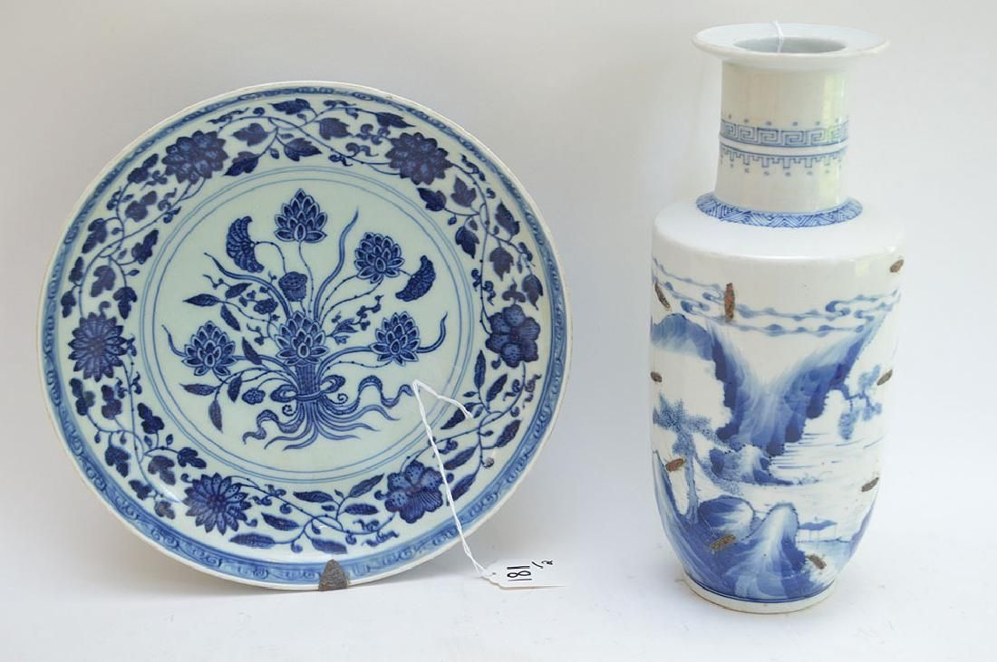 Two Pieces Chinese Porcelain. Vase Blue & White