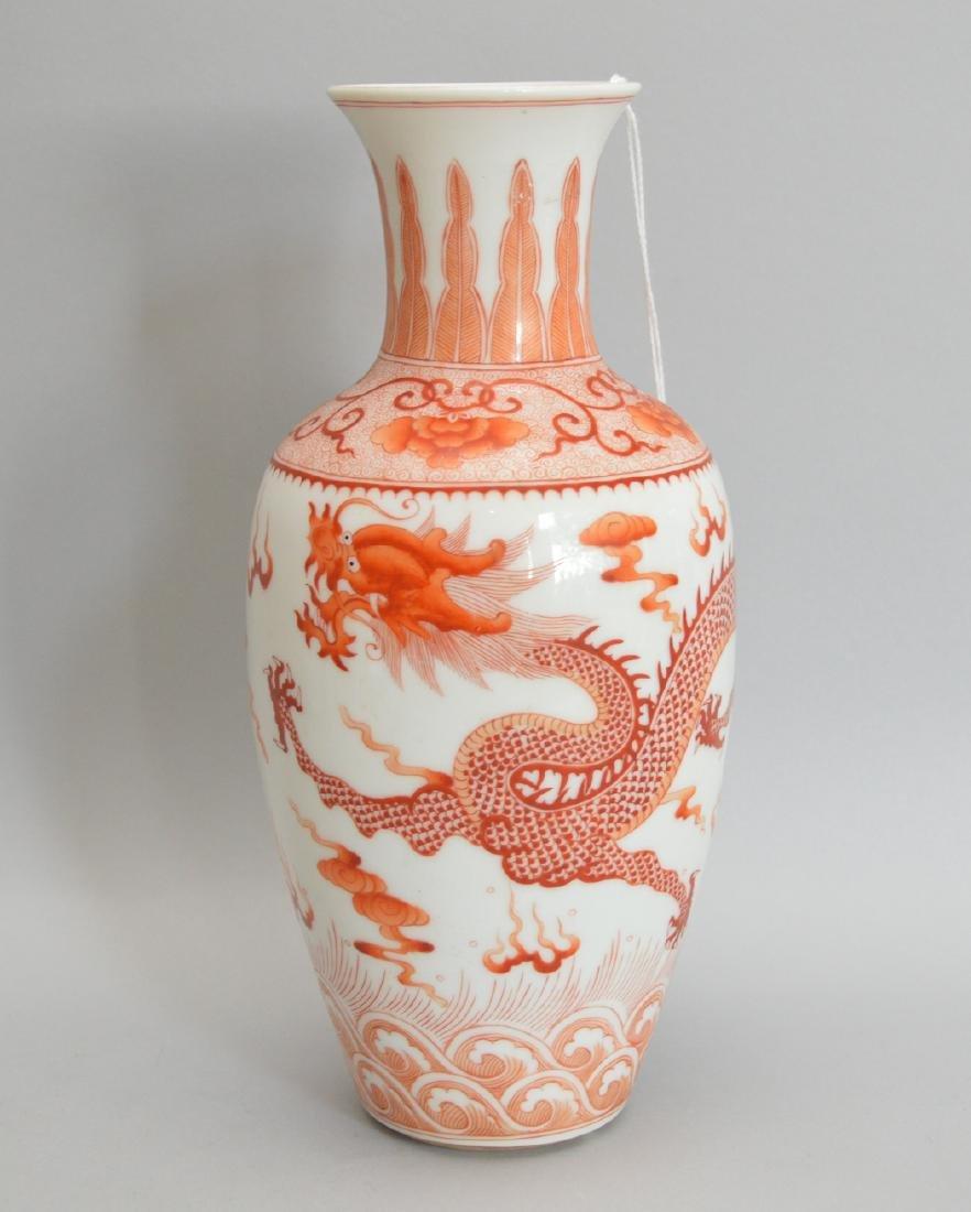 Chinese Porcelain Vase with orange dragon decoration on