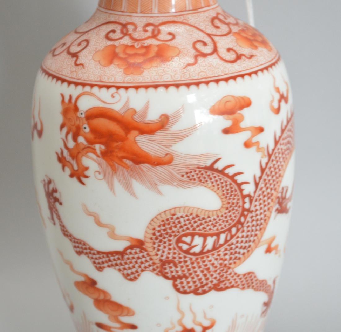 Chinese Porcelain Vase with orange dragon decoration on - 2