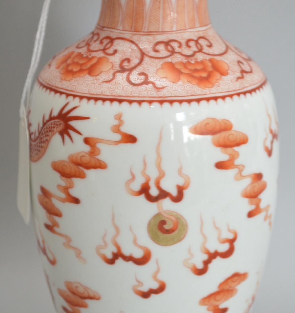 Chinese Porcelain Vase with orange dragon decoration on - 3