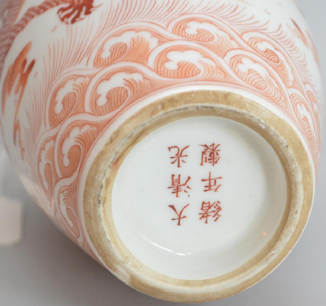 Chinese Porcelain Vase with orange dragon decoration on - 4