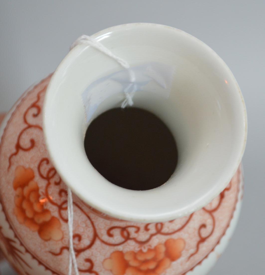 Chinese Porcelain Vase with orange dragon decoration on - 5