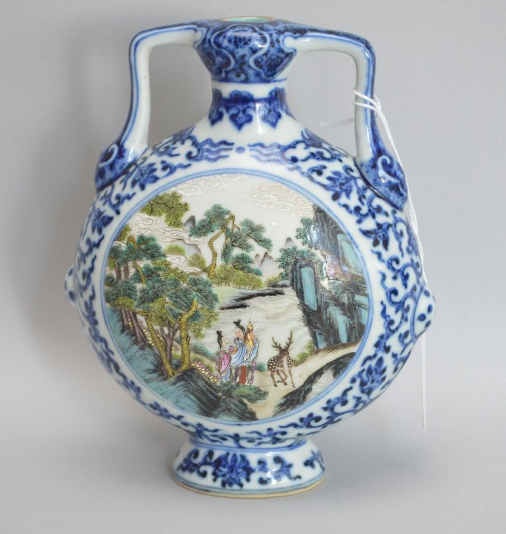 Chinese Porcelain Vase with hand painted garden scene