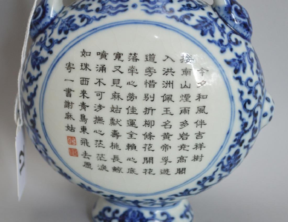 Chinese Porcelain Vase with hand painted garden scene - 4