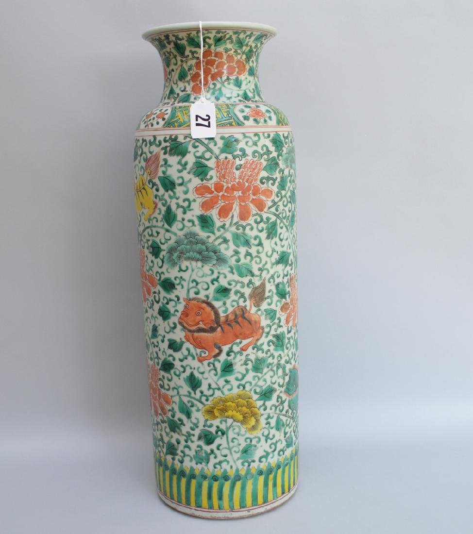 Chinese Porcelain Famille Verte Vase.  Condition: good.