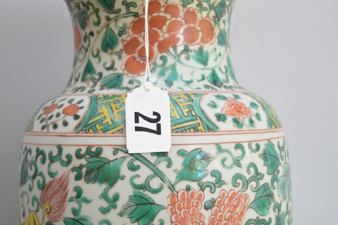 Chinese Porcelain Famille Verte Vase.  Condition: good. - 2