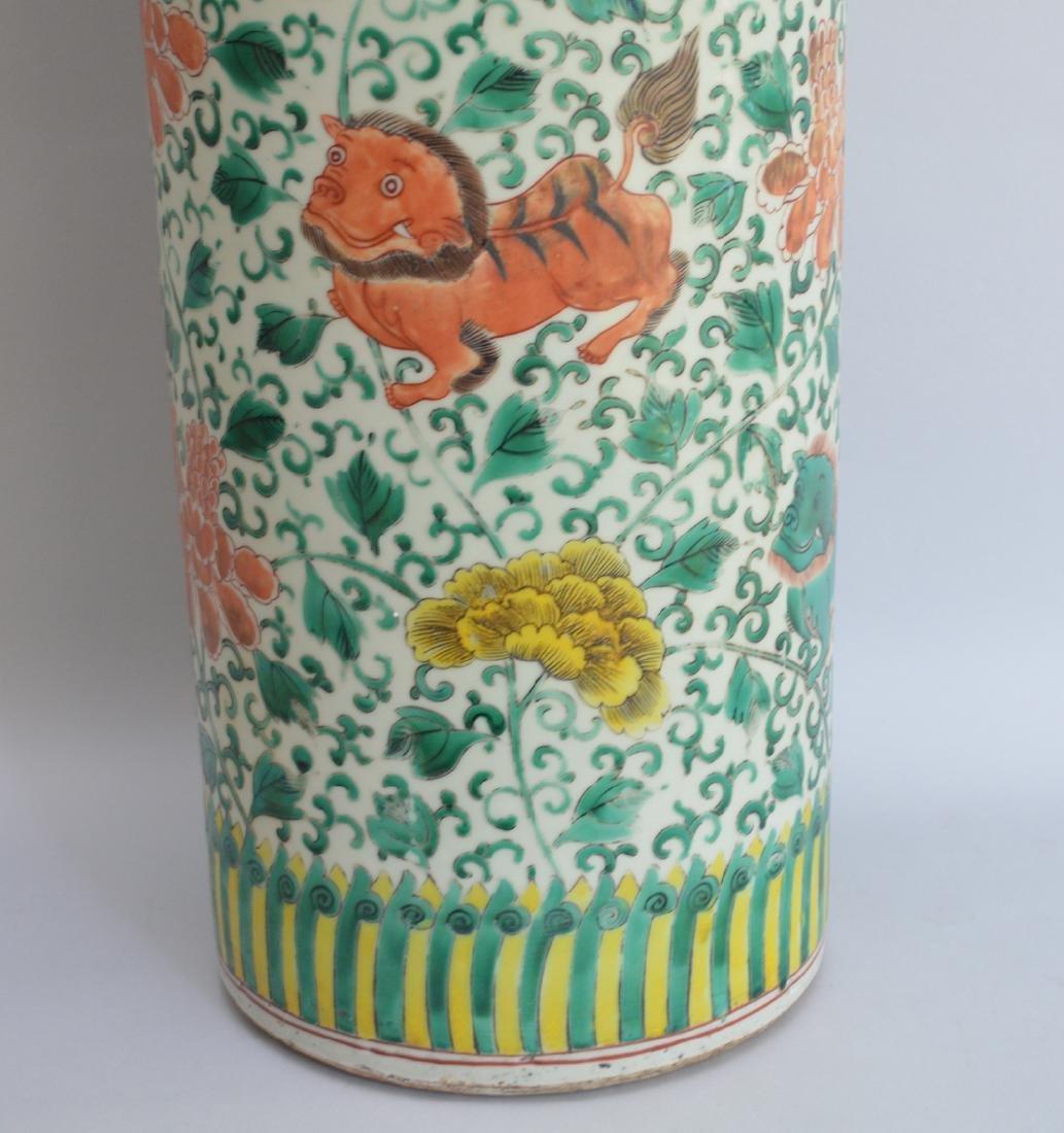 Chinese Porcelain Famille Verte Vase.  Condition: good. - 3