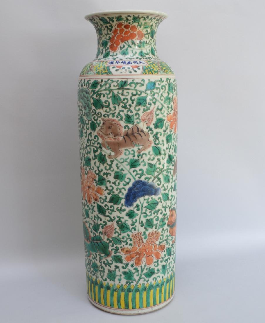 Chinese Porcelain Famille Verte Vase.  Condition: good. - 4