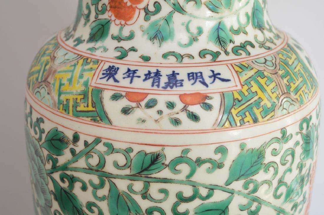 Chinese Porcelain Famille Verte Vase.  Condition: good. - 5