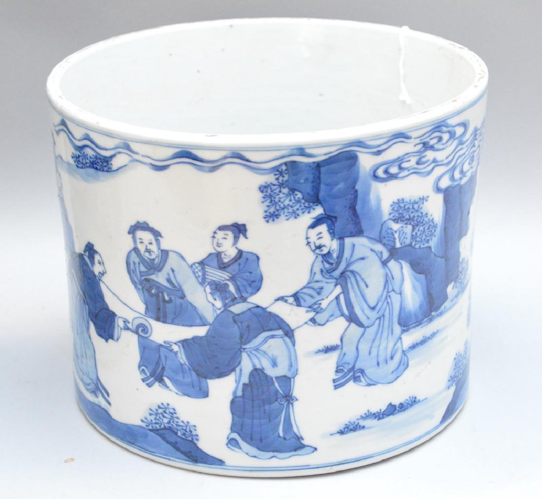 2 Chinese Porcelain Articles.  Vase with blue landscape