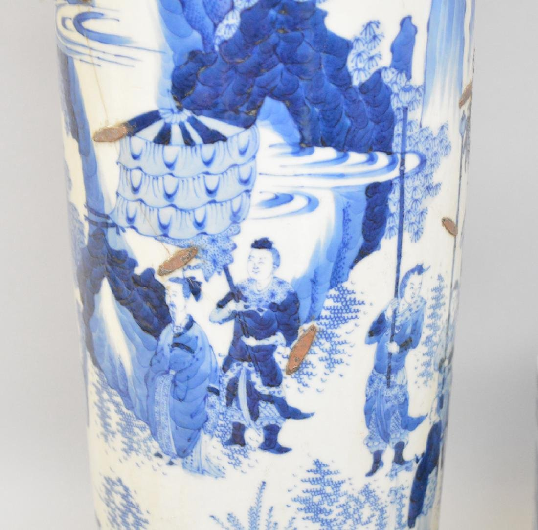 2 Chinese Porcelain Articles.  Vase with blue landscape - 4