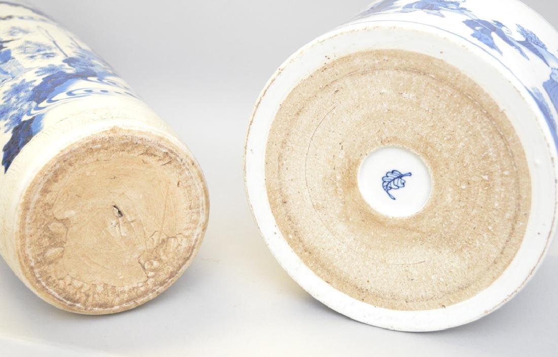 2 Chinese Porcelain Articles.  Vase with blue landscape - 5