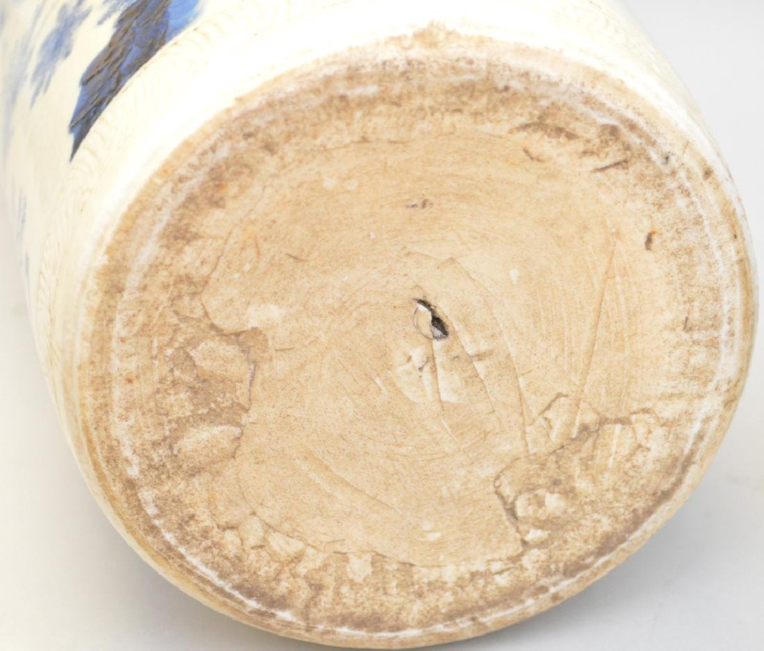 2 Chinese Porcelain Articles.  Vase with blue landscape - 7