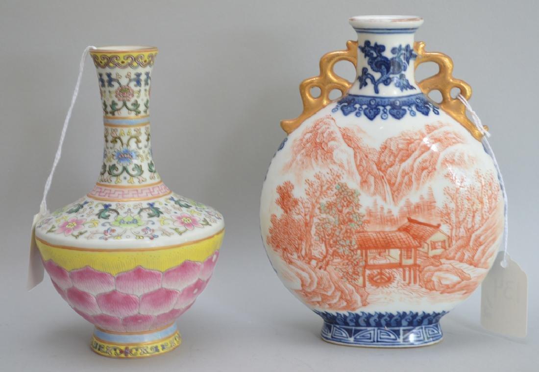2 Chinese Porcelain Vases.  1 Vase With Orange