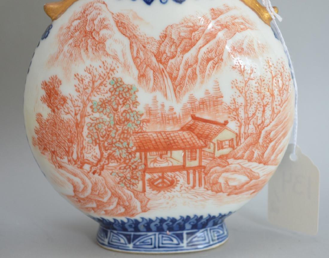 2 Chinese Porcelain Vases.  1 Vase With Orange - 2