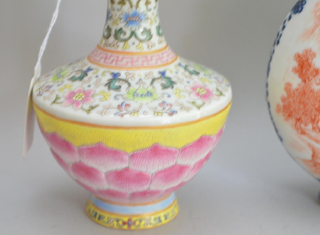 2 Chinese Porcelain Vases.  1 Vase With Orange - 3