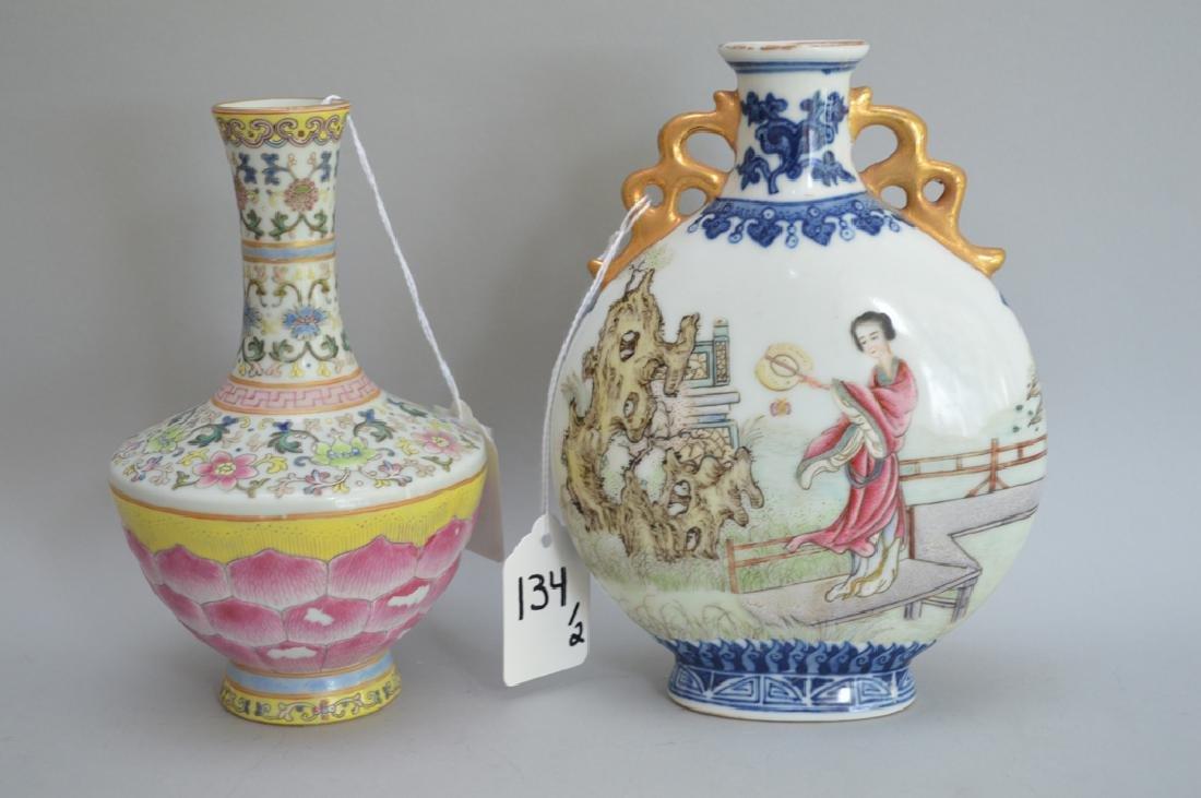 2 Chinese Porcelain Vases.  1 Vase With Orange - 4