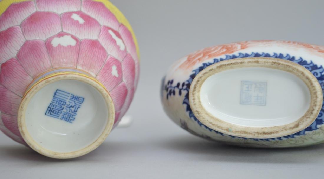 2 Chinese Porcelain Vases.  1 Vase With Orange - 6