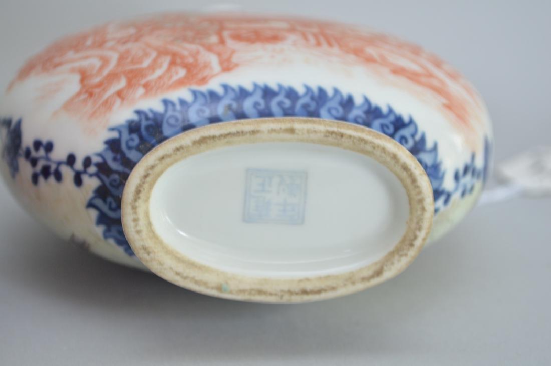 2 Chinese Porcelain Vases.  1 Vase With Orange - 7