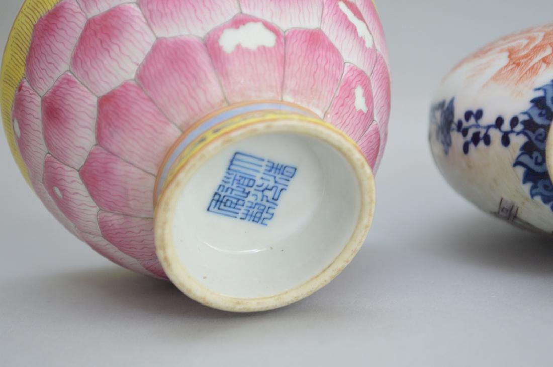 2 Chinese Porcelain Vases.  1 Vase With Orange - 8