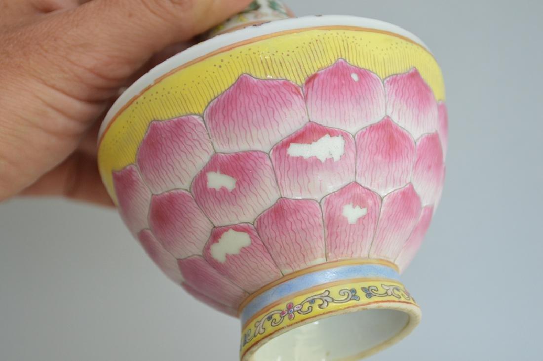 2 Chinese Porcelain Vases.  1 Vase With Orange - 9
