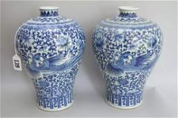 Pair Chinese Blue  White Porcelain Vases Ht 11 58