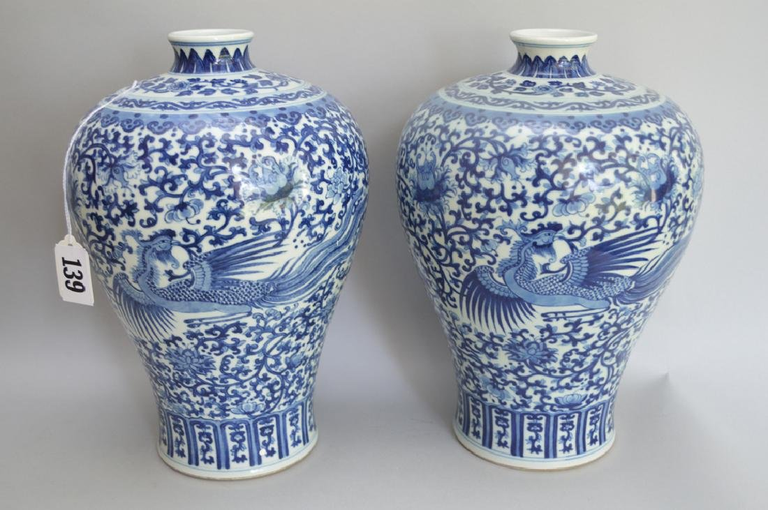 Pair Chinese Blue & White Porcelain Vases. Ht. 11 5/8