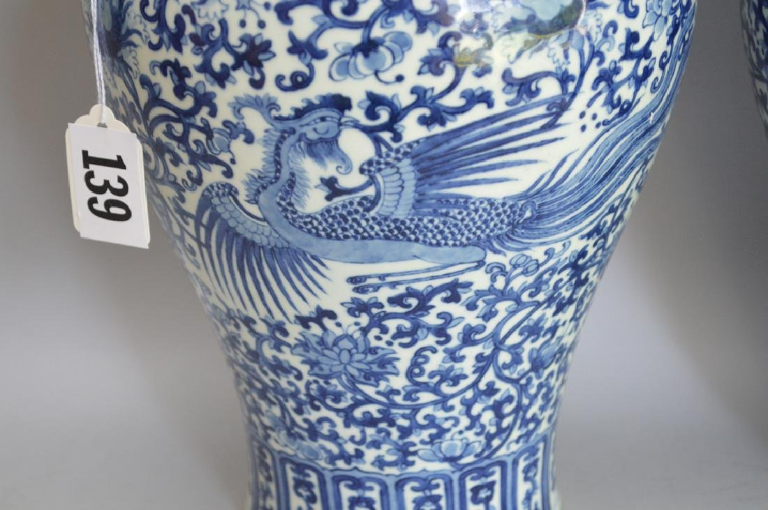 Pair Chinese Blue & White Porcelain Vases. Ht. 11 5/8 - 2