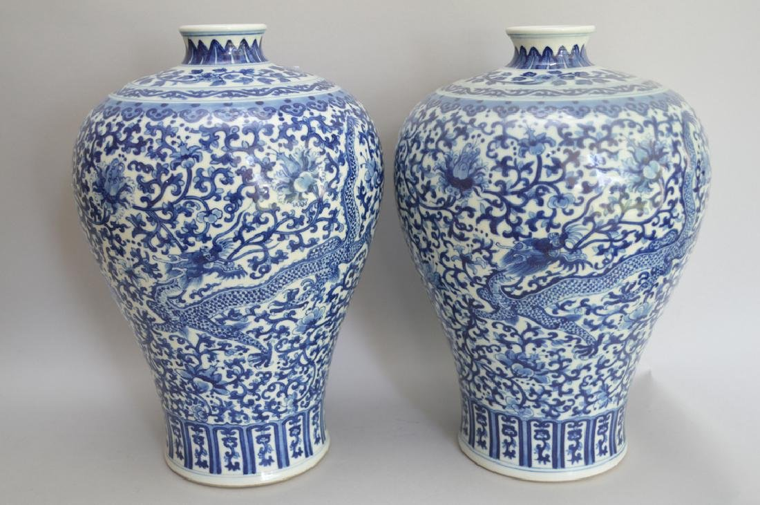 Pair Chinese Blue & White Porcelain Vases. Ht. 11 5/8 - 4