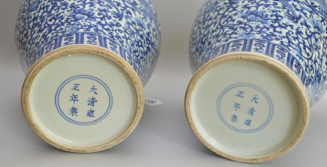 Pair Chinese Blue & White Porcelain Vases. Ht. 11 5/8 - 5
