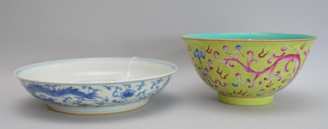 2 Pieces Chinese Porcelain.  Bowl Ht. 3 1/8 Dia. 6 1/4,