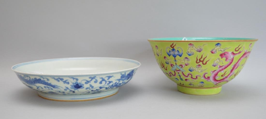 2 Pieces Chinese Porcelain.  Bowl Ht. 3 1/8 Dia. 6 1/4, - 2