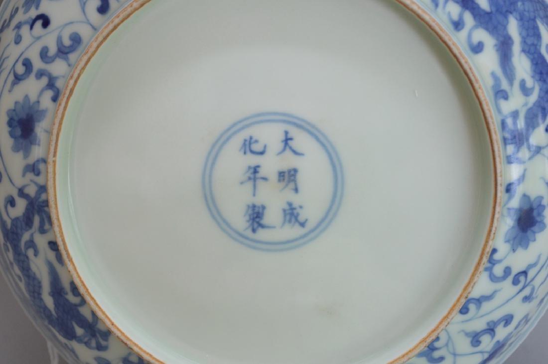 2 Pieces Chinese Porcelain.  Bowl Ht. 3 1/8 Dia. 6 1/4, - 4