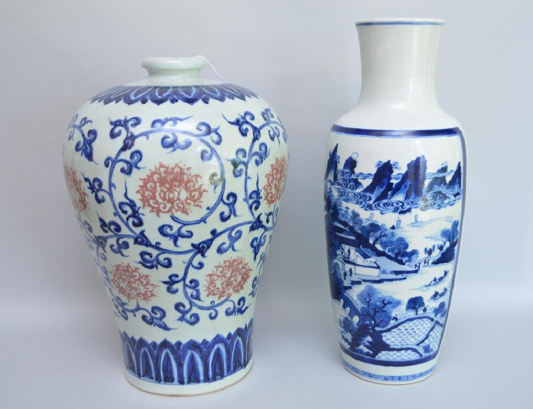 2 Large Chinese Porcelain Vases.  1 Vase with red and