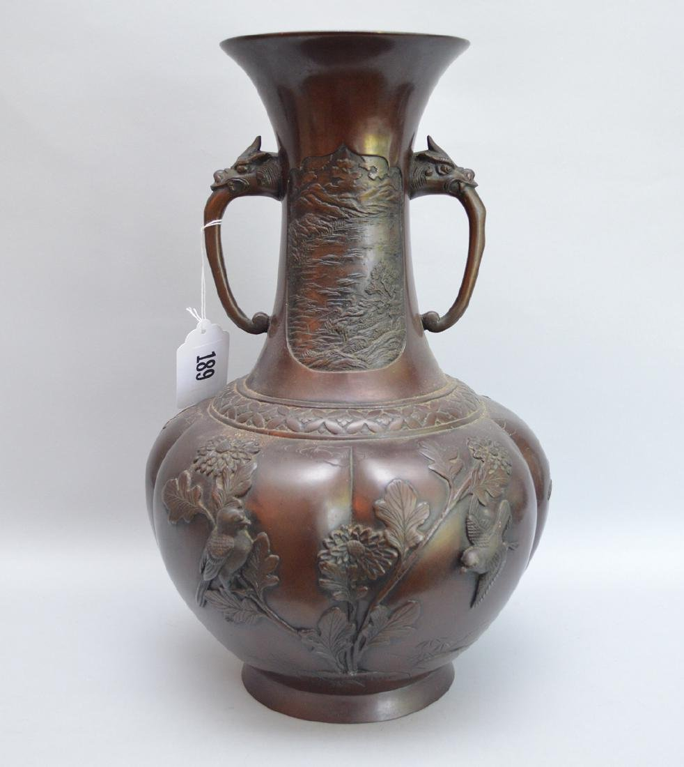 Bronze oriental bulbous form vase, 17 1/2h