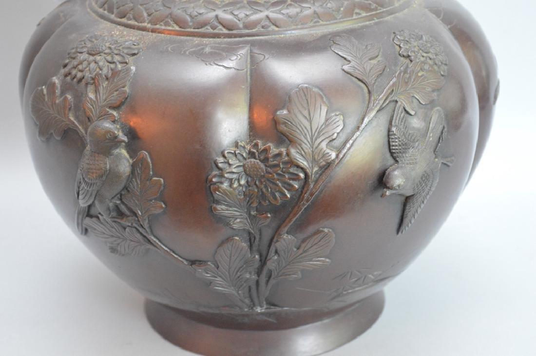Bronze oriental bulbous form vase, 17 1/2h - 2