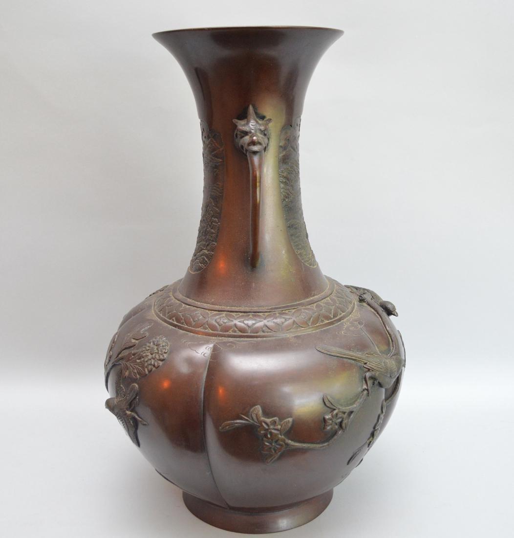 Bronze oriental bulbous form vase, 17 1/2h - 4