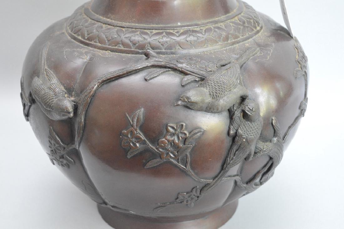 Bronze oriental bulbous form vase, 17 1/2h - 6