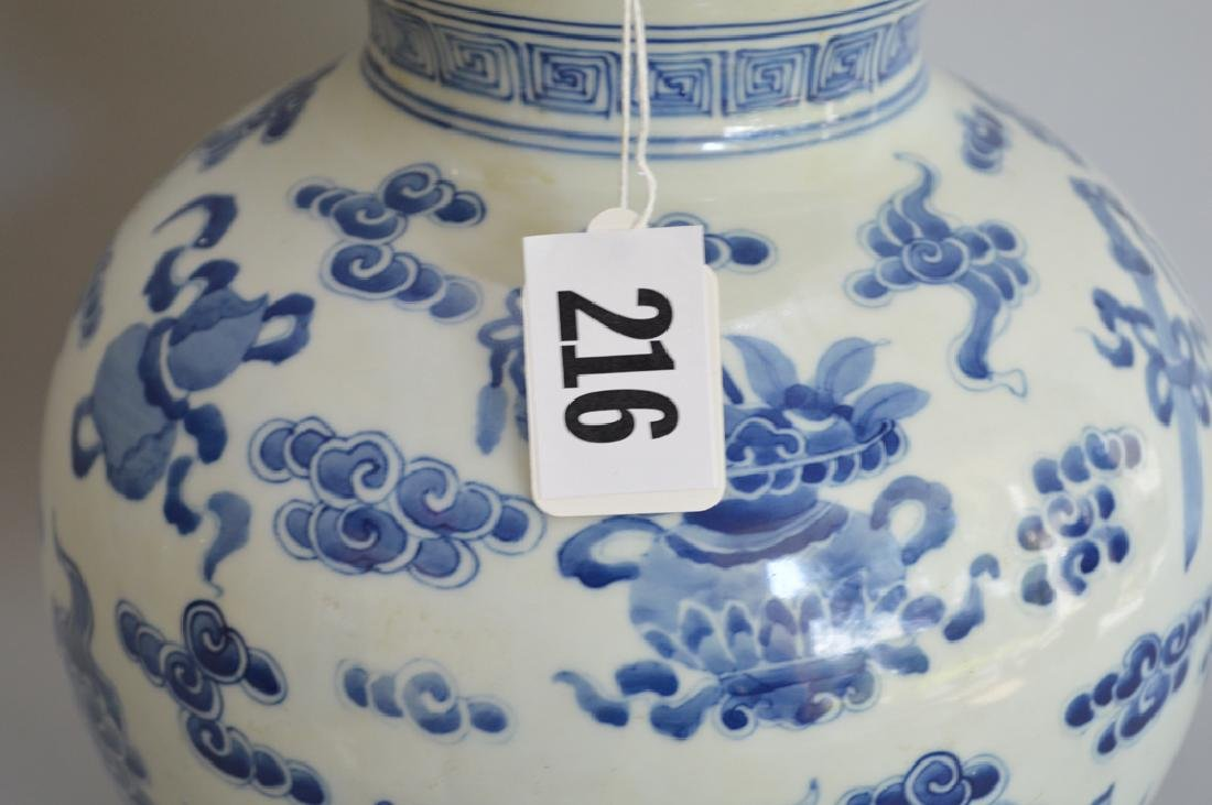 Chinese Porcelain Vase with double bulbous body and - 2