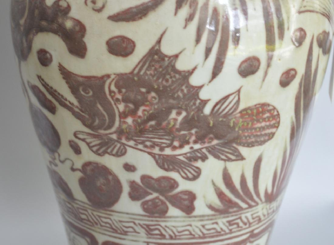 Chinese Porcelain Jug with rouge decoration on a white - 2