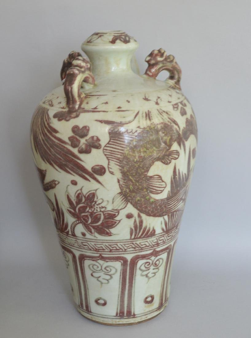 Chinese Porcelain Jug with rouge decoration on a white - 4
