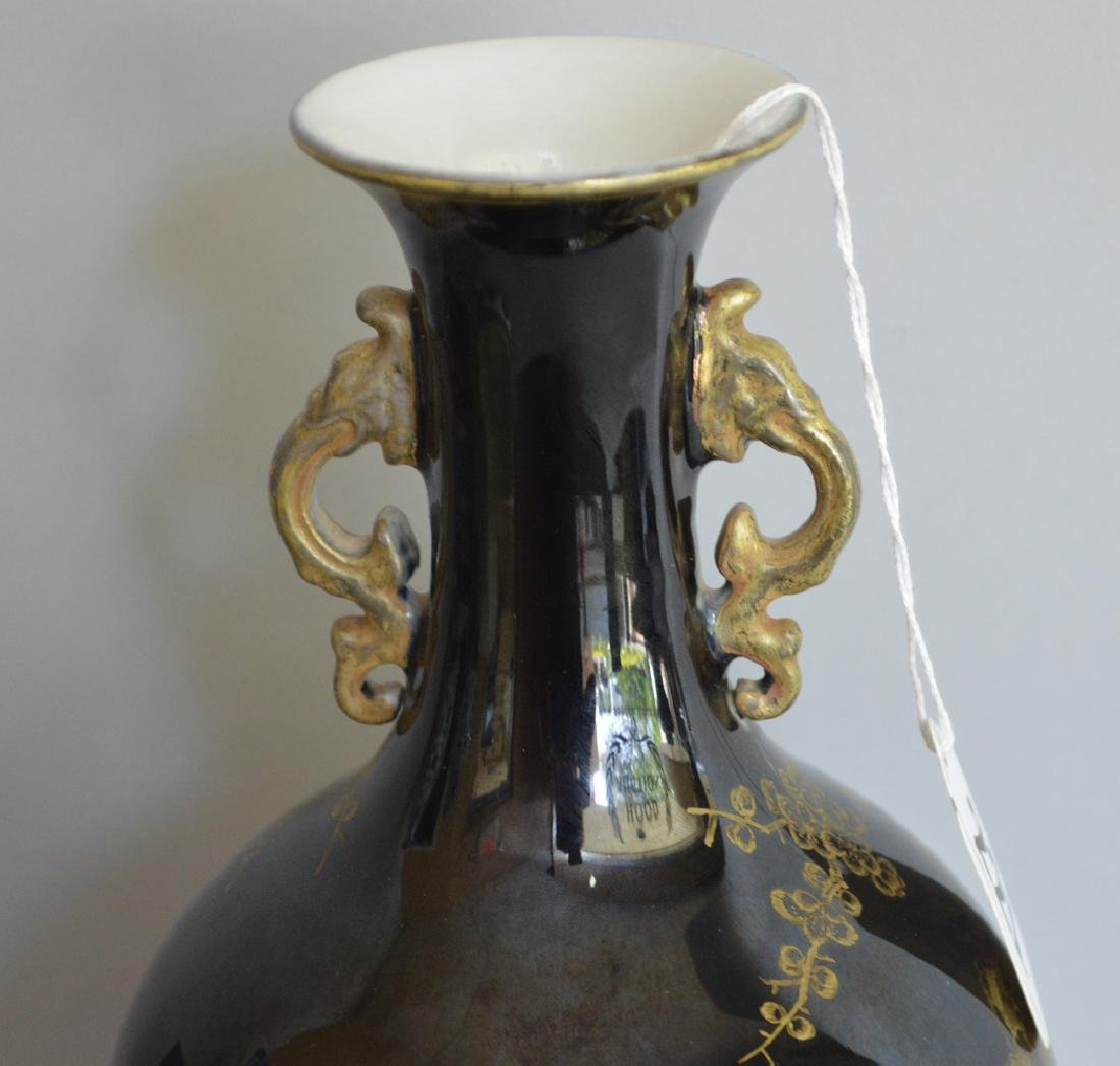 Chinese Porcelain Vase with gilt decoration on a black - 4