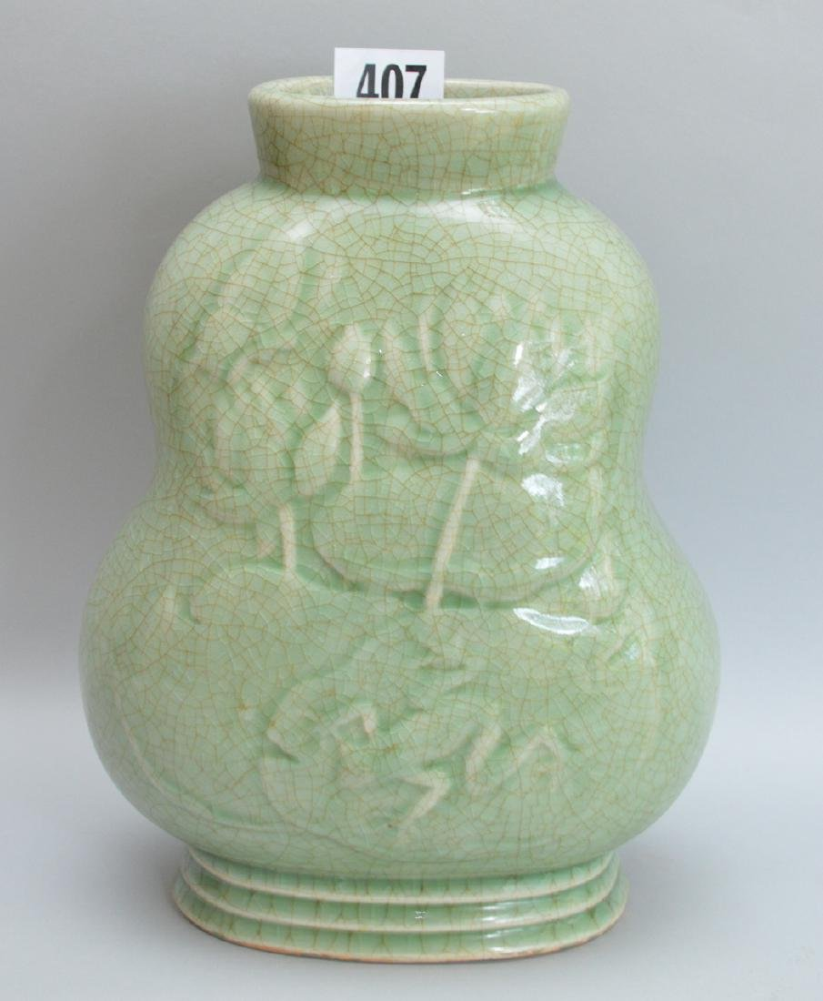 Chinese Celadon vase, early 20th c, frog and lily pad