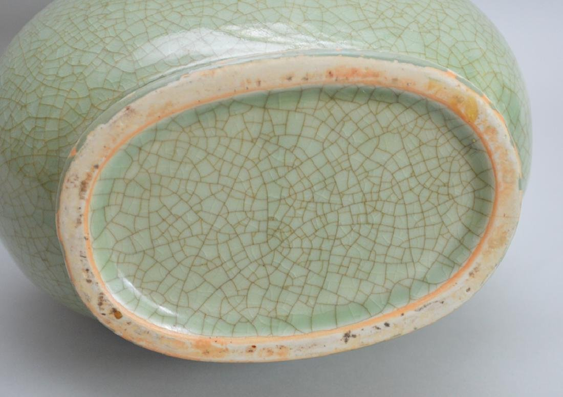 Chinese Celadon vase, early 20th c, frog and lily pad - 4