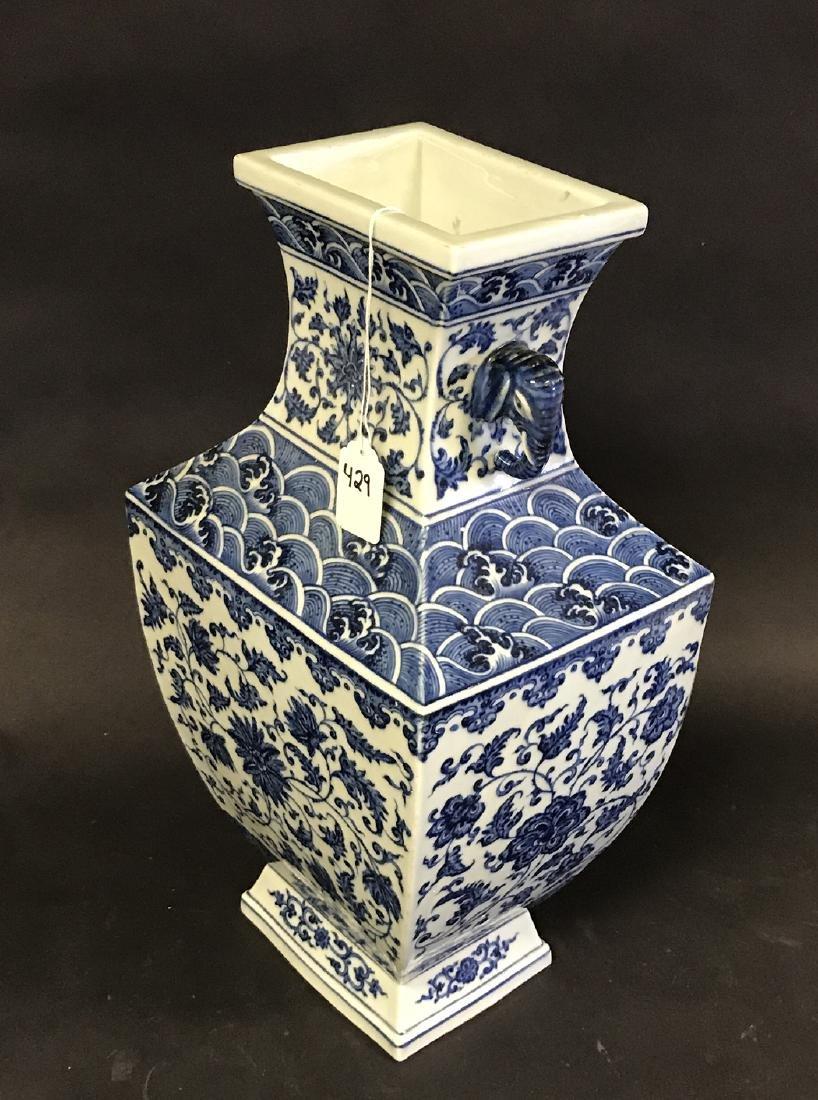 Large Chinese Porcelain Blue & White Vase with elephant - 3