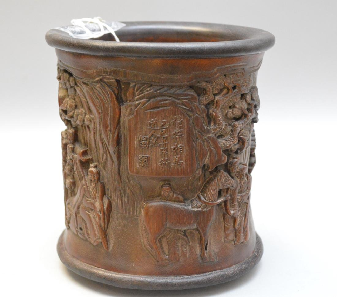 Carved Asian wood brush pot 7h x 6w