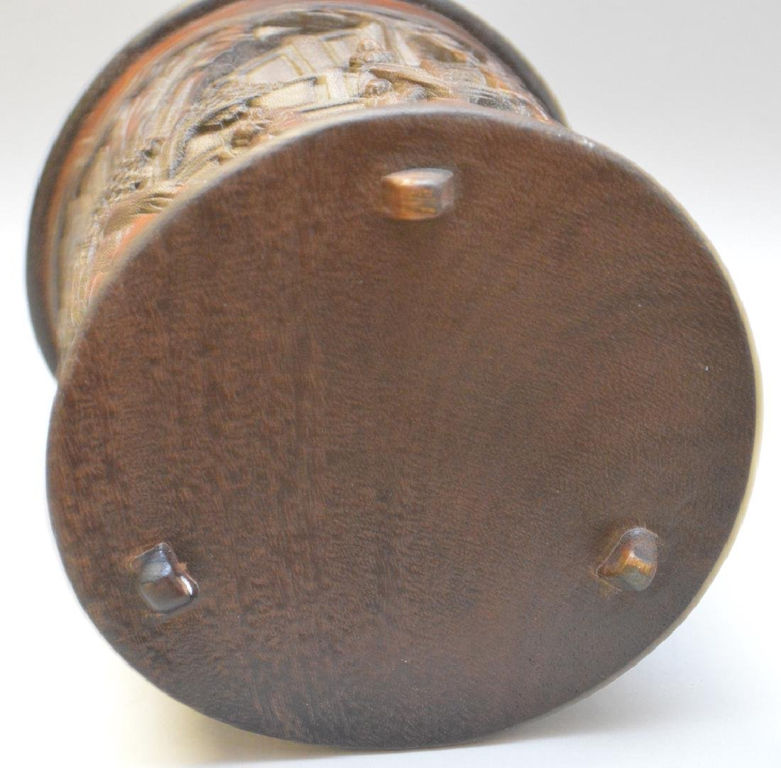 Carved Asian wood brush pot 7h x 6w - 6