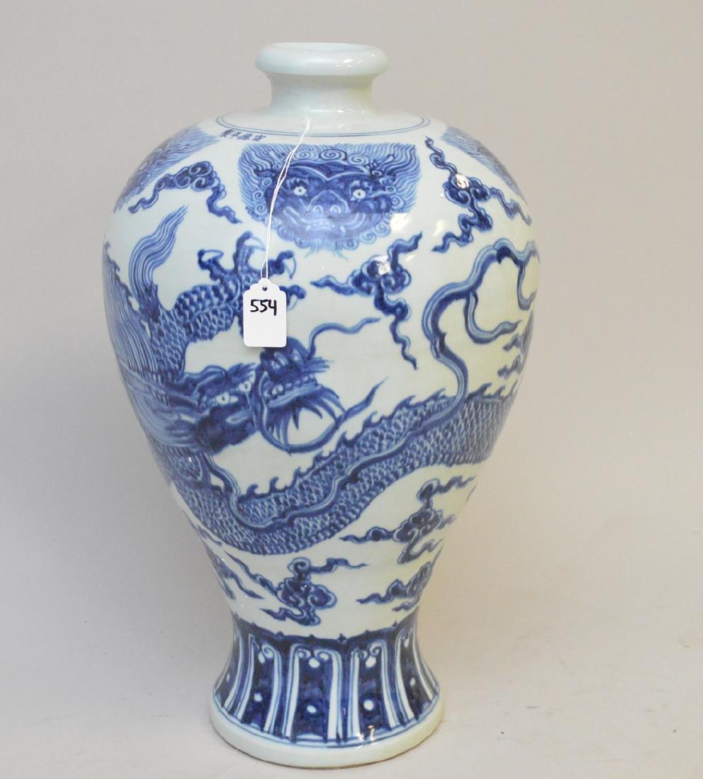 Large Chinese Blue & White Porcealin Vase.  Ht. 21 3/4