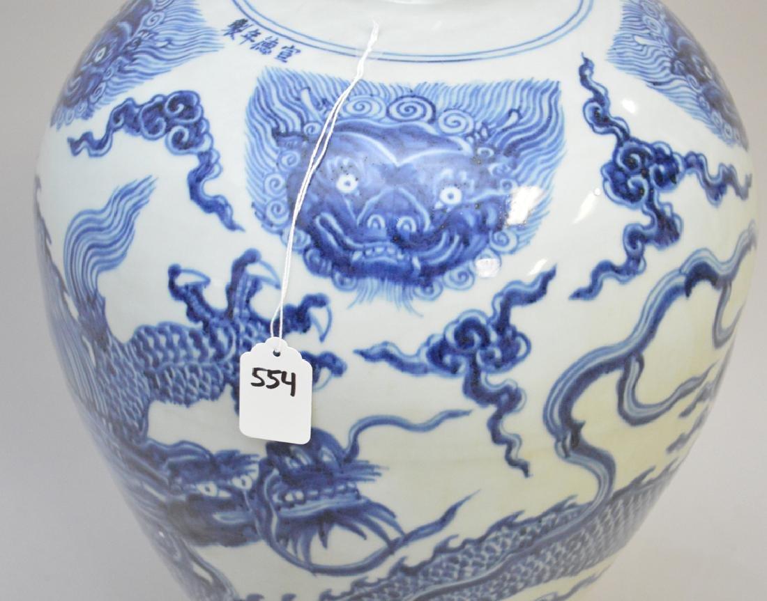 Large Chinese Blue & White Porcealin Vase.  Ht. 21 3/4 - 2