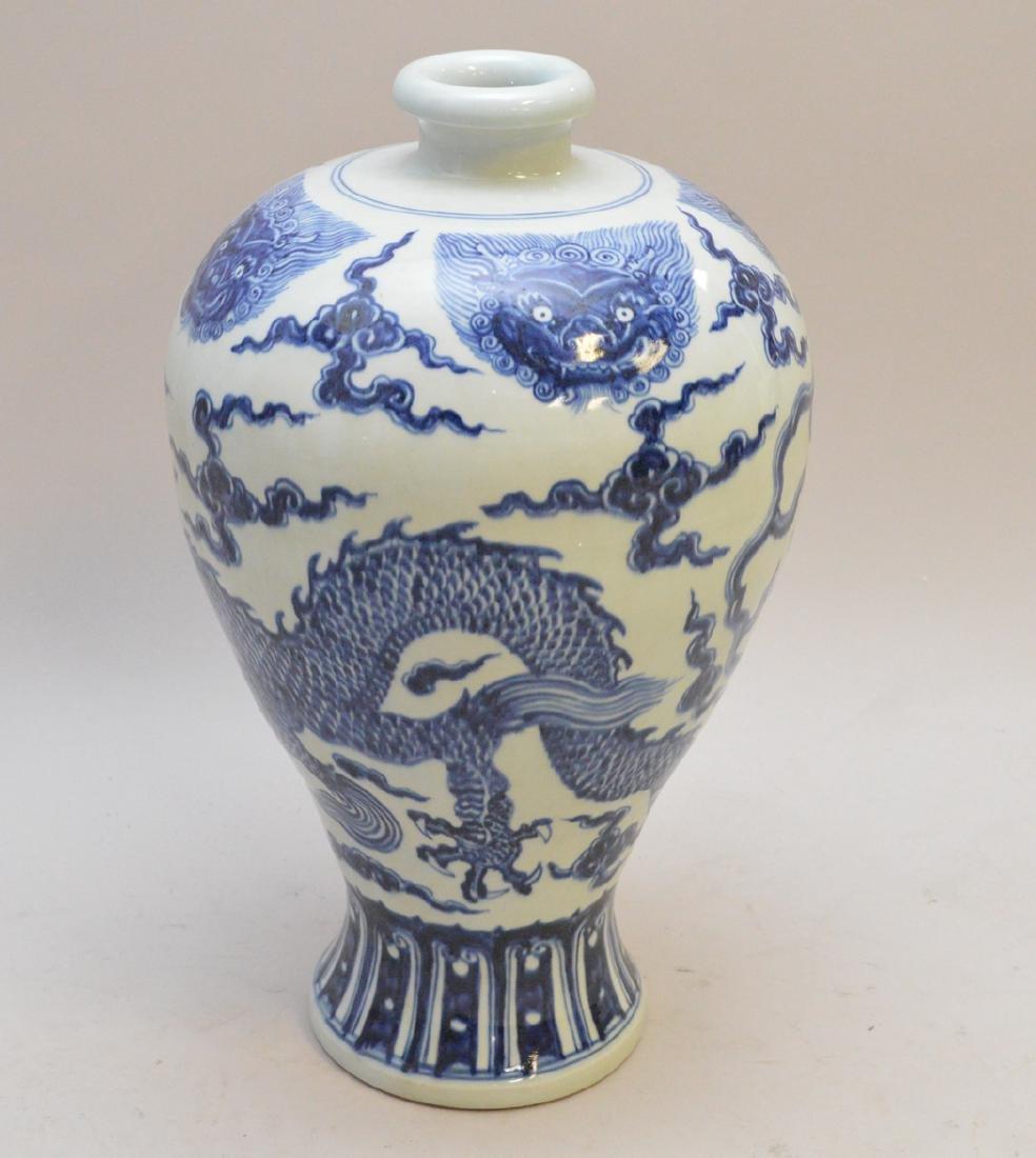 Large Chinese Blue & White Porcealin Vase.  Ht. 21 3/4 - 5